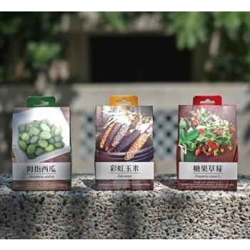 Paper Garden 療癒系種子-- 彩虹玉米 / 拇指西瓜 / 糖果草莓