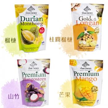 Siam Choice 泰國新鮮冷凍水果乾