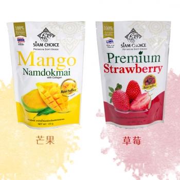 Siam Choice 泰國新鮮水果乾