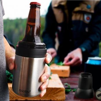 ASOBU 啤酒保冷隨行杯